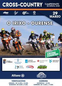 Campionato galego de cross country